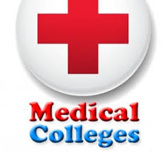 Confirm Admission MBBS in Era Medical College Lucknow 2017-18