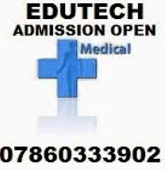 Image for  confirm Admissions in B.H.M.S.(Bachelor of Homoeopathic Medicine & Su
