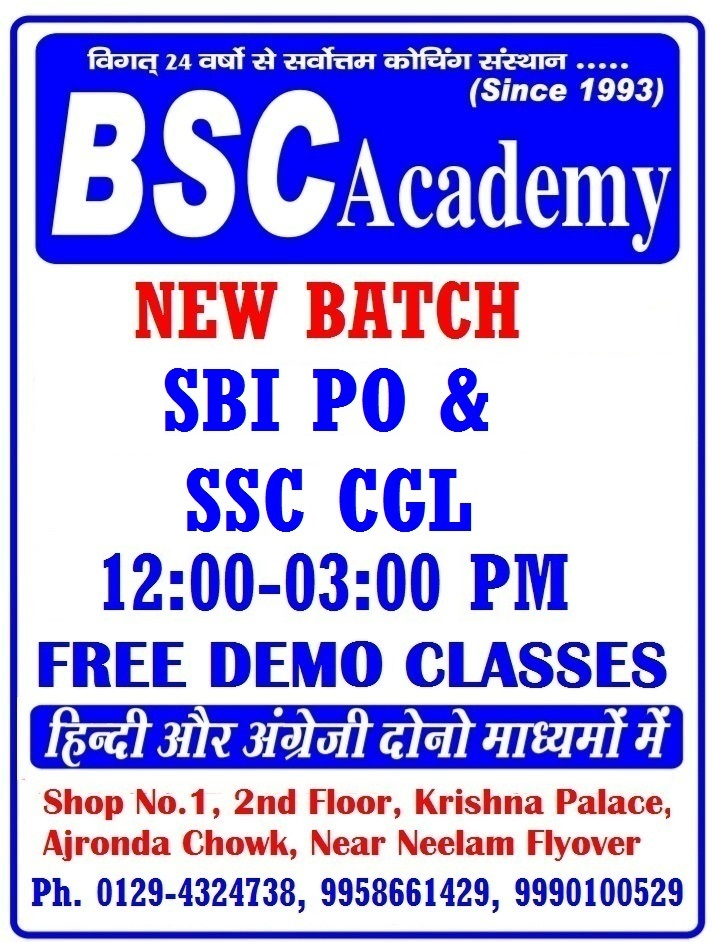 Image for NO SSC CGL AND SBI PO COACHING IN FARIDABAD BSC ACADEMY FARIDABAD