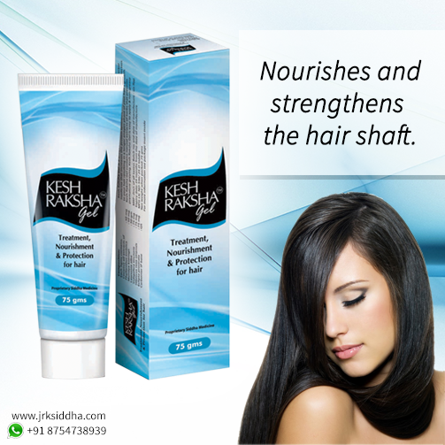 Image for Buy Hair Damage Control Gel