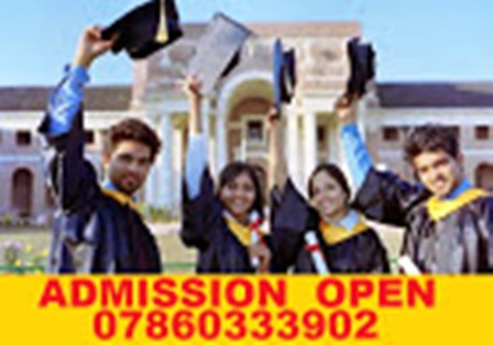 Advance seat booking started for academic year 2017 - 2018