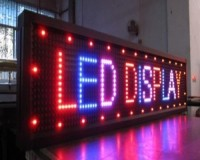 Image for Time to Go for the Best LED Display Screen Purchase Without Delay