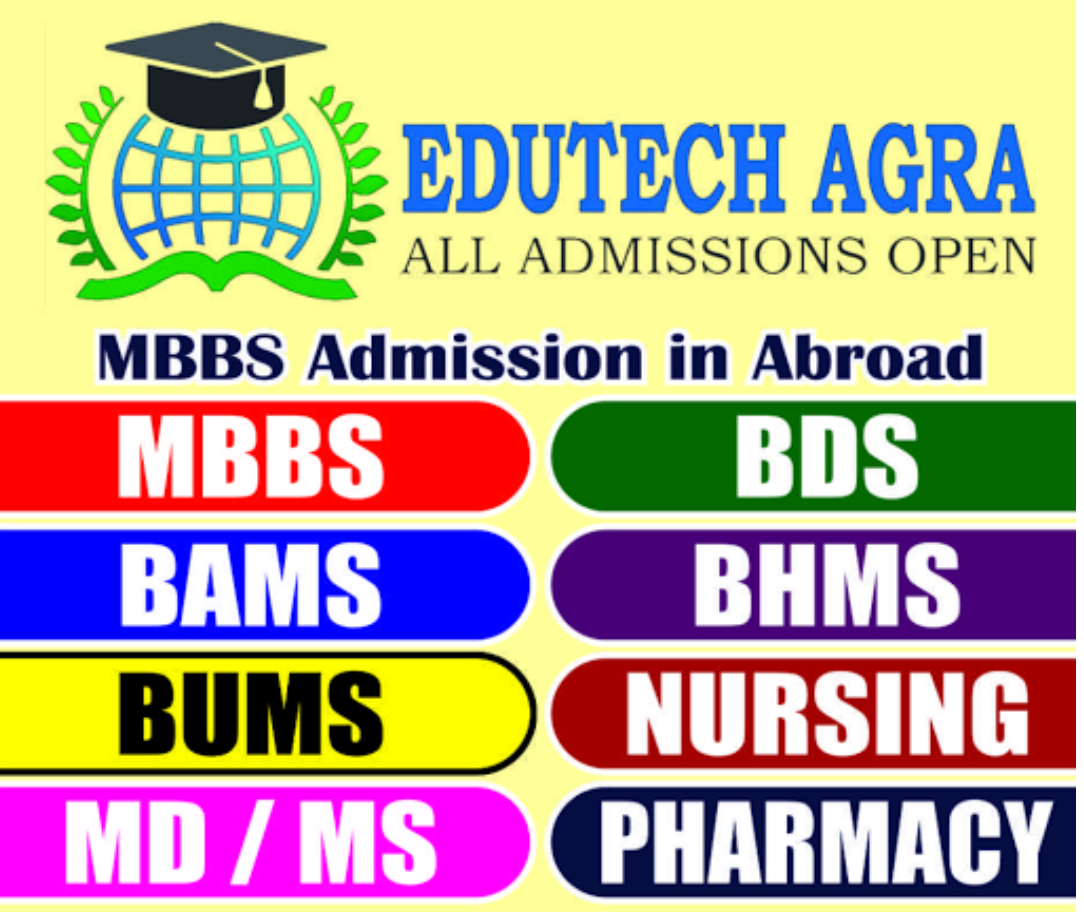 Image for Guidance for BAMS, BUMS, BHMS Admissions 9140349449