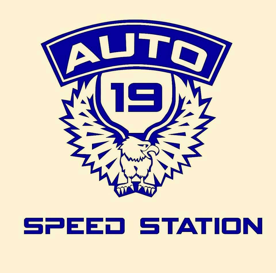 Image for AUTO 19 CAR CARE