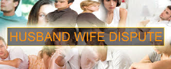 Husband wife Dispute  solve by vashikaran Guru +48579313724