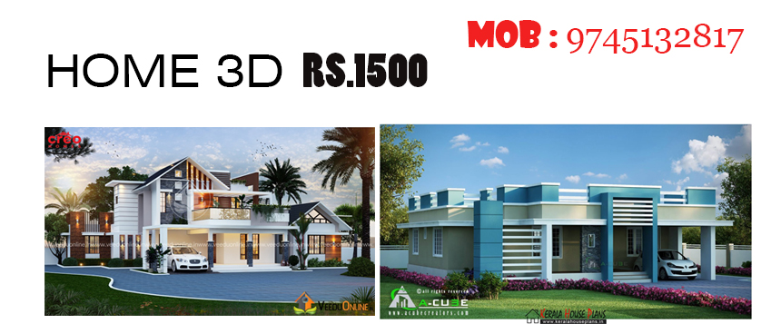 Image for Home 3d view