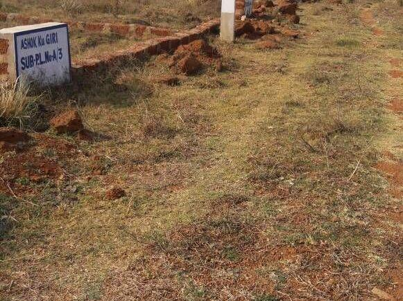 Image for Attractive Lands avialable in Affordable price in Bhubaneswar