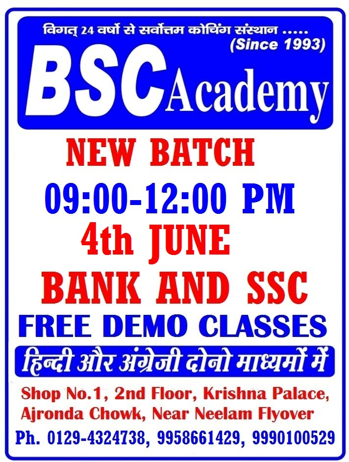 BEST CGL AND SBI PO COACHING IN FARIDABAD BSC ACADEMY FARIDABAD