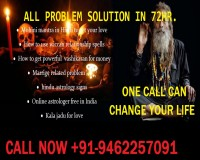 Image for )(vashikaran on girl call for quick responce in agra +91-9462257091