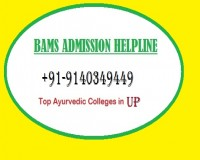 Image for Guidance For BAMS Admission in M.D. Ayurvedic Medical College (UP)