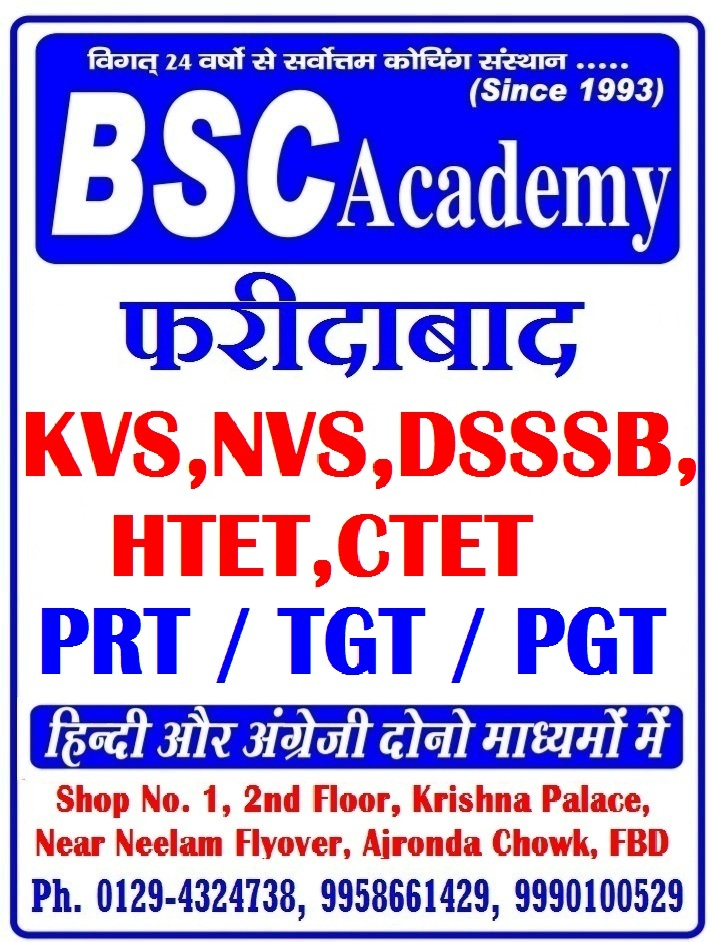 Image for KVS COACHING IN FARIDABAD BSC ACADEMY FARIDABAD