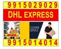 Image for Cheapest courier delivery to USA FROM LUDHIANA