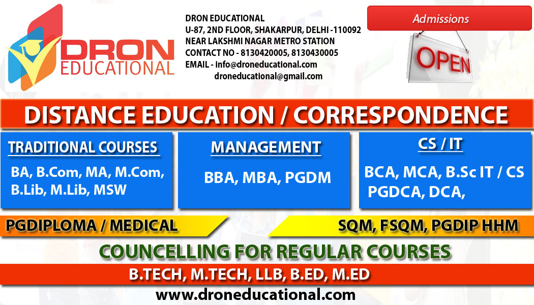Image for MBBS, B.Tech, MBA, BBA admission call Toll Free No 18002123033