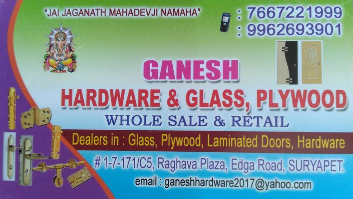 Image for Hardware shop store Wholesale Plywoods dealer glass dealer door dealer