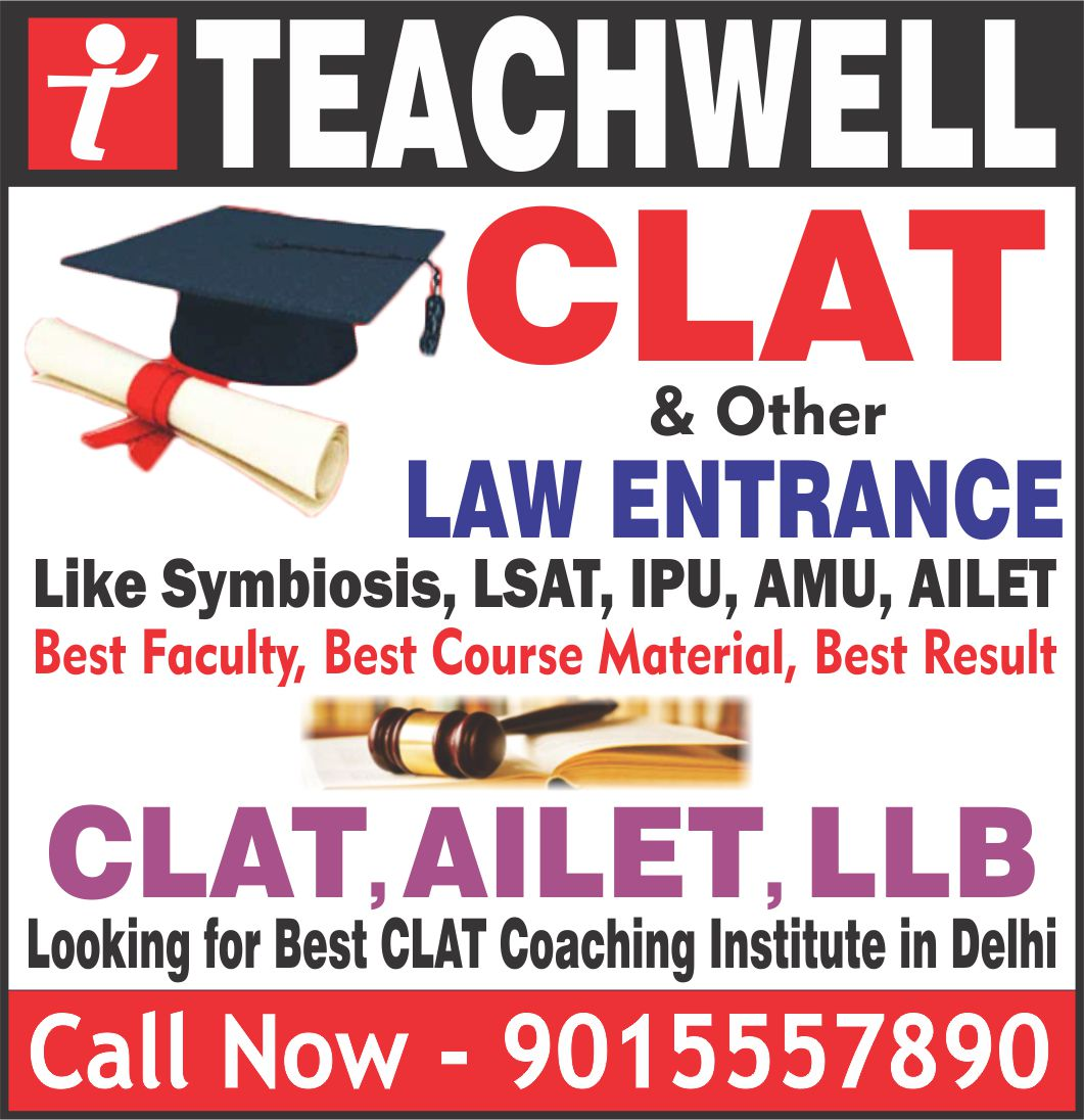 Image for Entrance Exam Coaching  in delhi