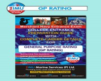 Image for Merchant Navy Books | GP RATING ENTRANCE BOOK | 2imu® Books