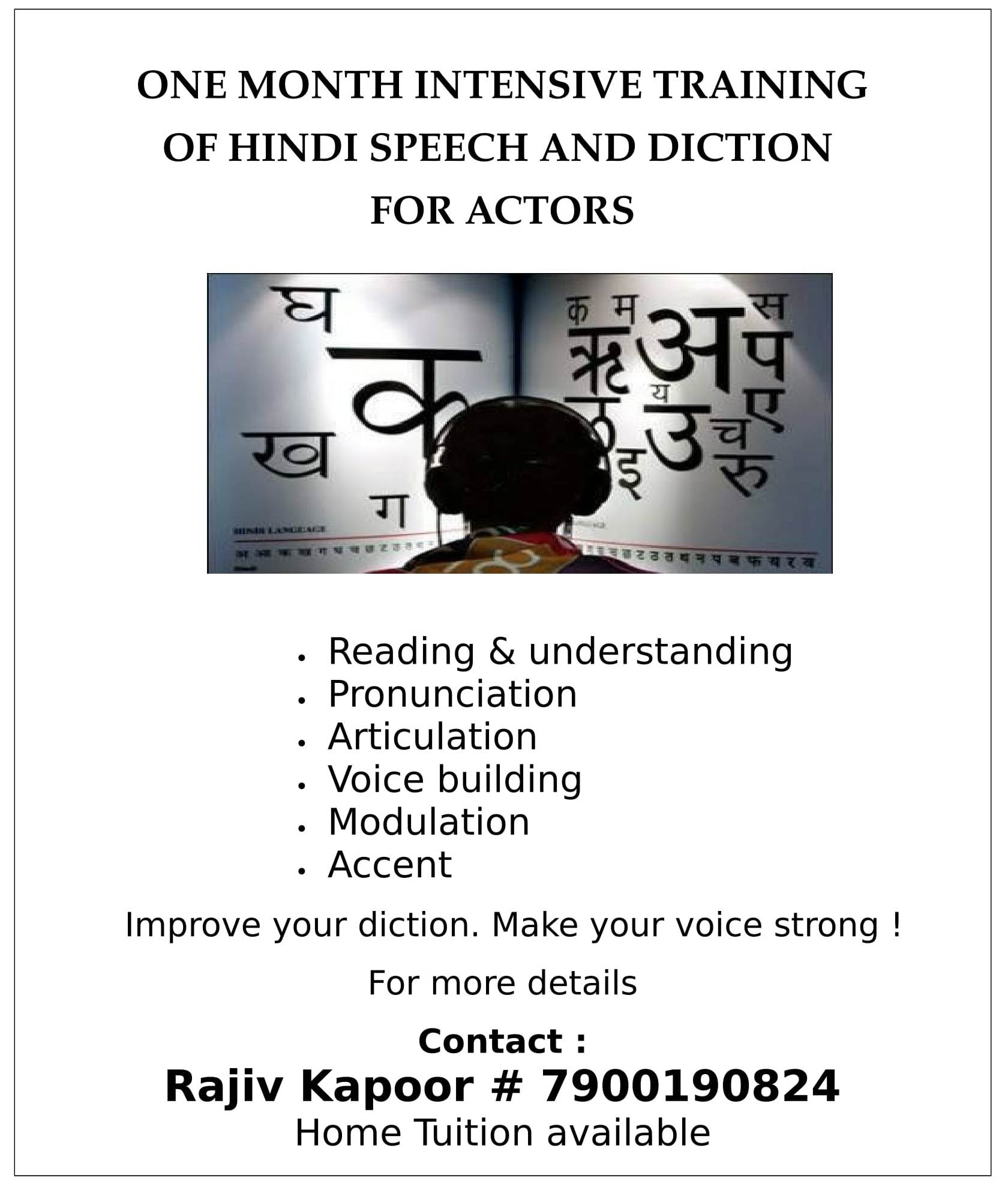Image for Hindi Speech and Diction Classes