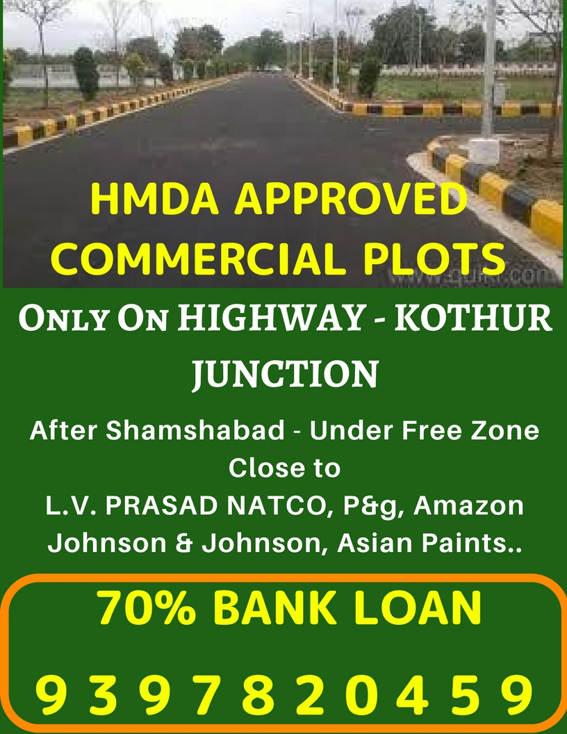 Image for HMDA OPEN COMMERCIAL PLOTS  FOR SALES on NATIONAL HIGHWAY - KOTHUR