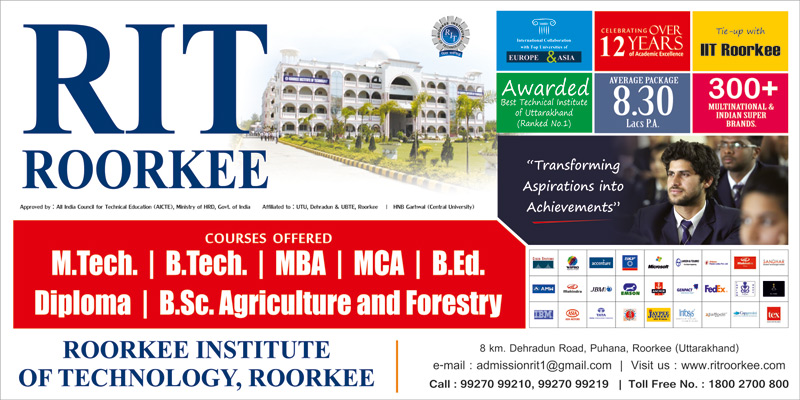 Image for Over the years  Roorkee Institute of Technology (RIT) has become a fin