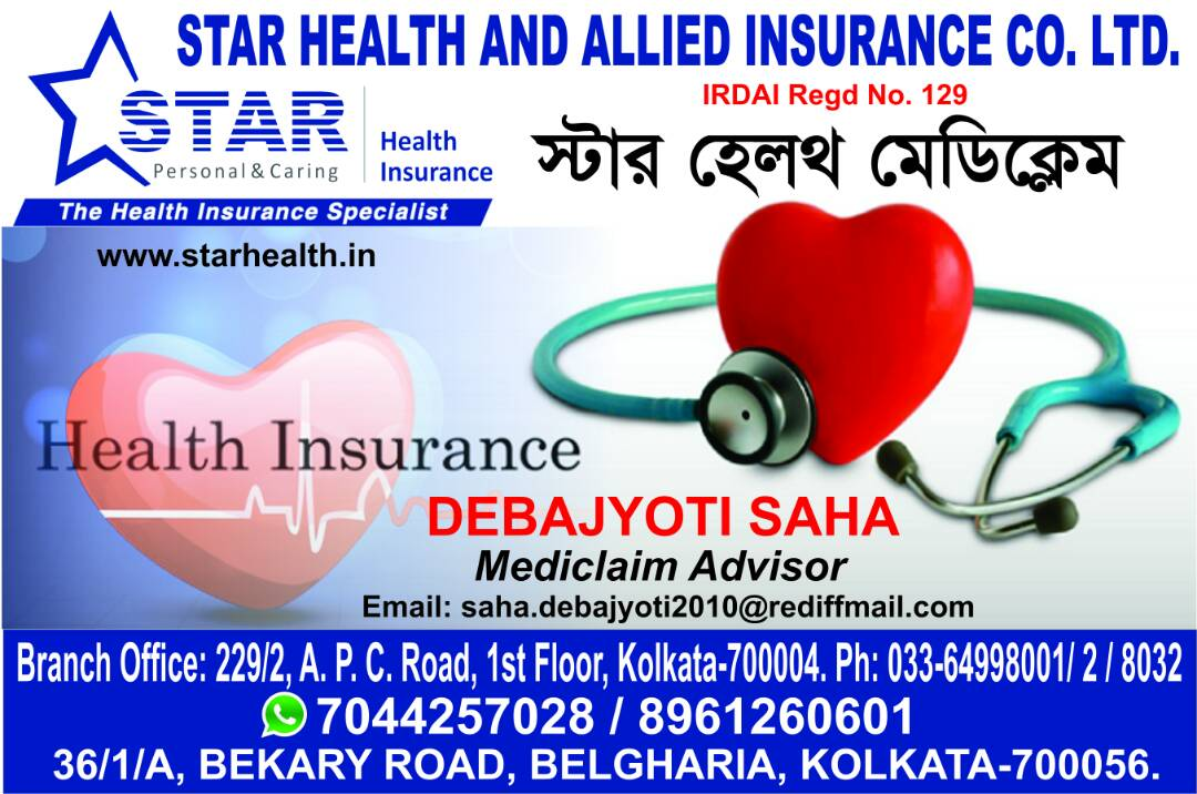 Image for Insurance (Lic and Starhealth Mediclaim)