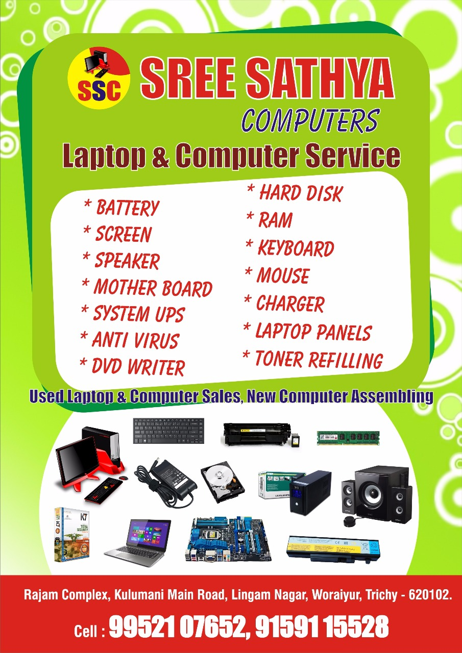 Image for Laptop service,home computers service
