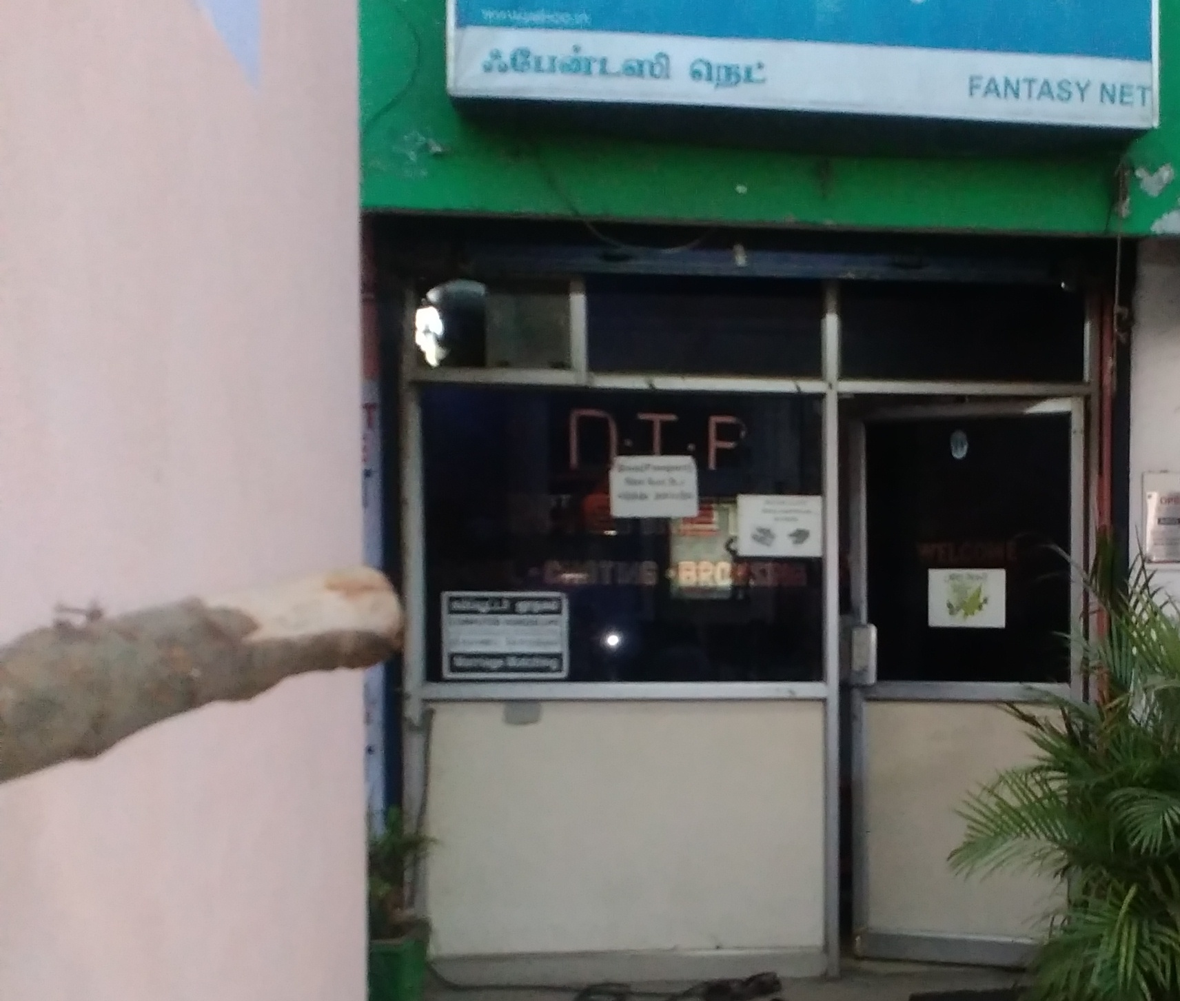 Image for 150 sq ft office space at 1st floor virugambakkam