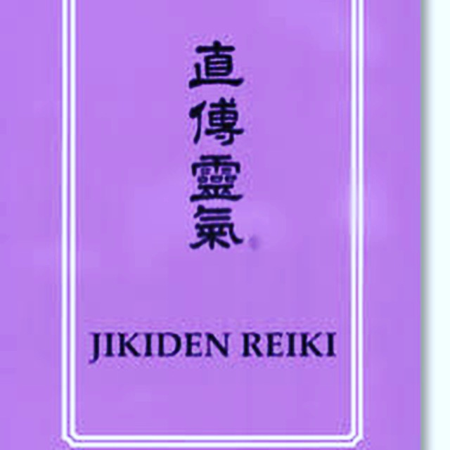 Image for Original reiki workshop in Sharjah 26 to 29th may