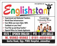 Image for Spoken English Classes, IELTS Best Coaching in Jalandhar