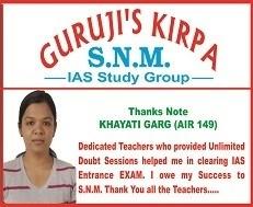 Image for Guruji's Kirpa SNM IAS Study Group - IAS Institute in Chandigarh