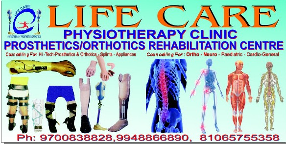 Female Physiotherapy clinic (home visits) available