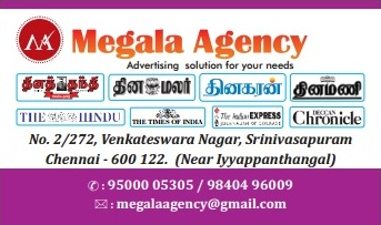 Image for MEGALA AGENCY ADVERTISEMENT IN ALL LEADING NEWS PAPERS AND TELEVISION