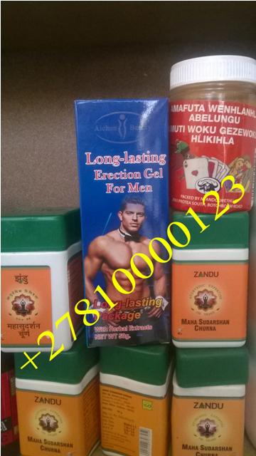 Image for Introducing mulondo 4 in 1 combo penis enlargement herbal cream...+278