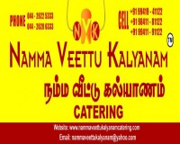 Image for Veg Catering Services In Chennai | Book Brahmin Caterers Online