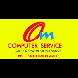 Image for Best Computer Repair in Uttarpara