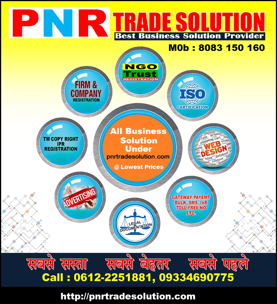 Best Offer For Business