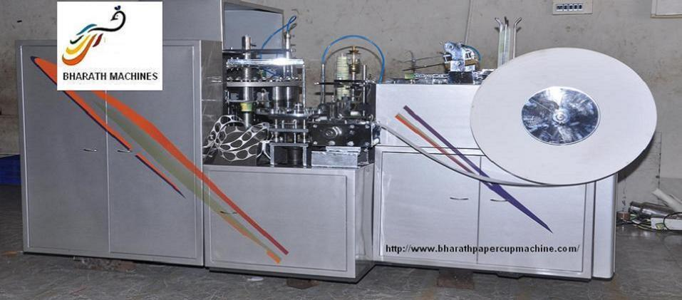 Paper Cup Machine Manufacturer with ISO 9001:2015 Certification