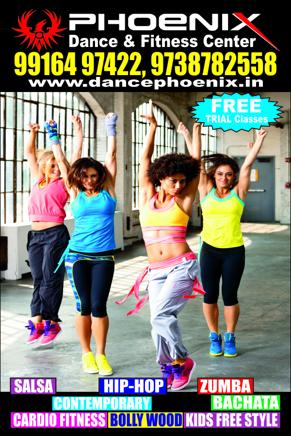 Image for Phoenix Dance and Fitness Center  .Dance Classes in Marathahalli