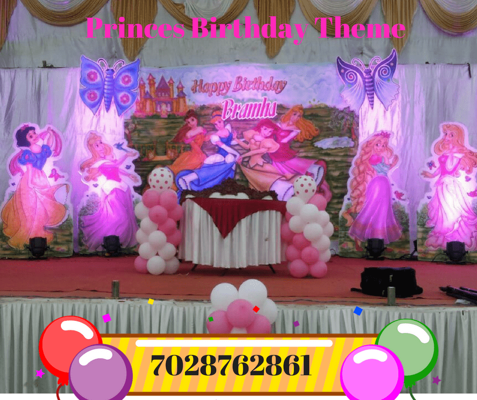 Image for Birthday Party Decorators in Pune. Feel Free to call 7028762861