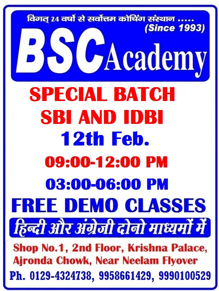Image for SBI AND IDBI COACHING IN FARIDABAD BSC ACADEMY FARIDABAD