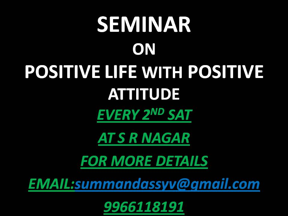Image for Seminar On Positive Life with Positive Attitude