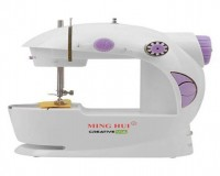 Image for Multifunctional Sewing Machine for Home with Focus Light