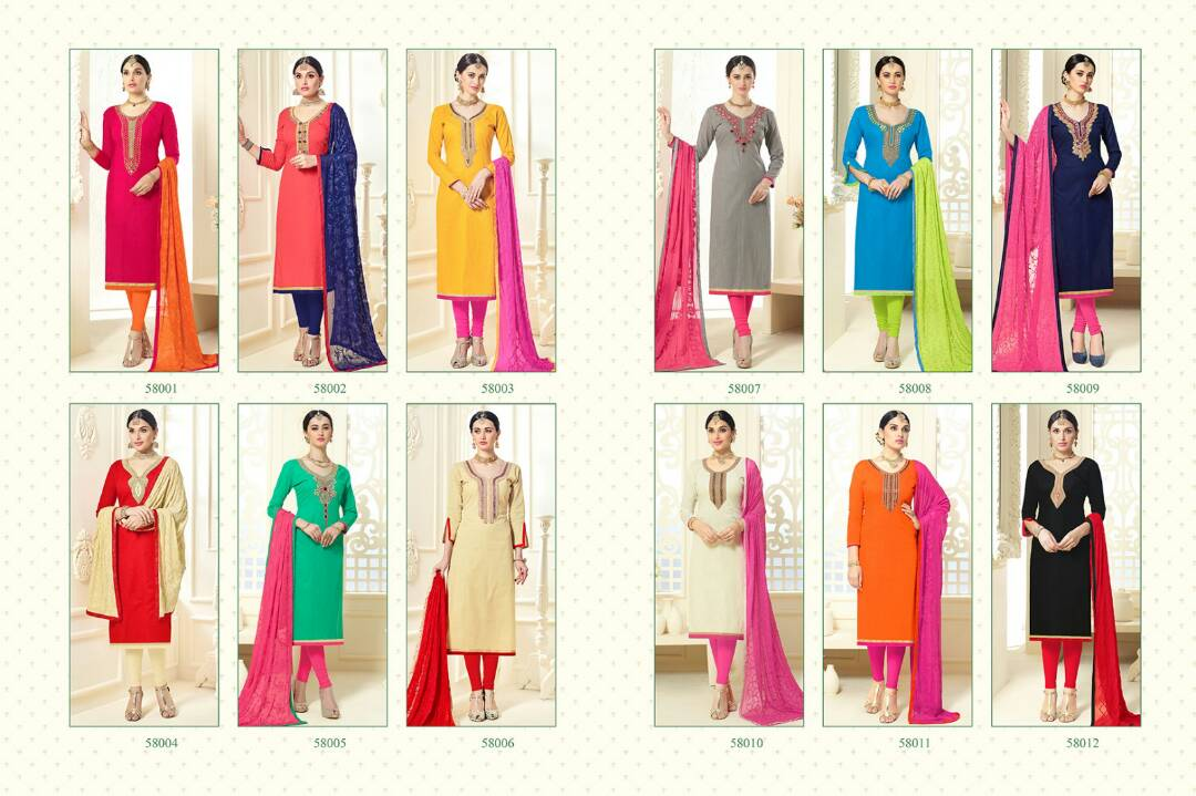 Cotton slub materials from shree vishnu supriya catalog at wholesale