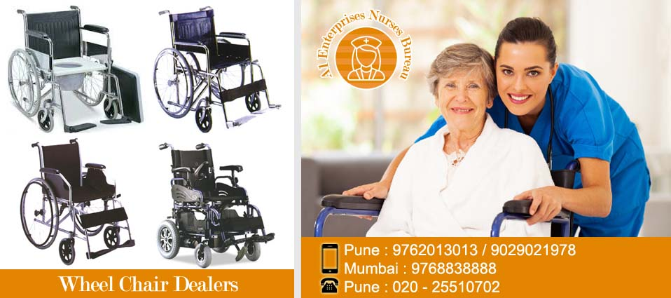 Wheelchair rental in Pune - 02024575007 / 9762013013