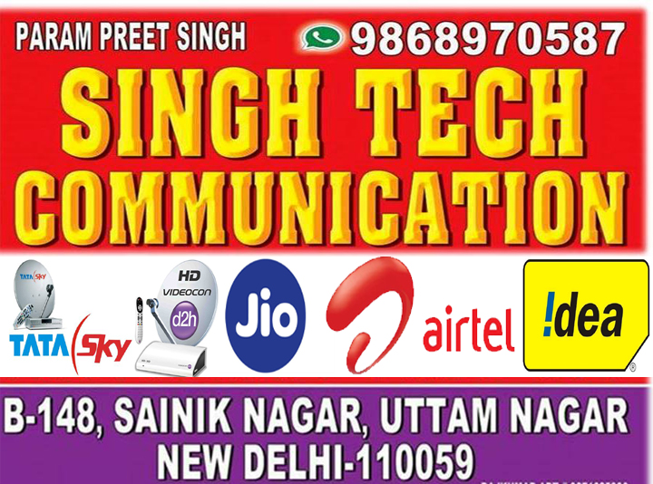 Image for TATA SKY & VIDEOCON D2H  NEW SET OF BOX SERVICE FREE