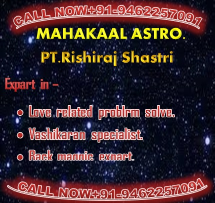 Child less problem specialist babaji in bangalore CALL +91-9462257091