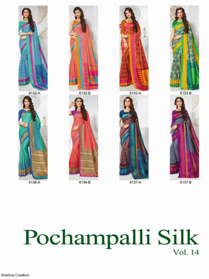 Vinamra pochampalli silk vol14 printed sarees catalog at wholesale ava
