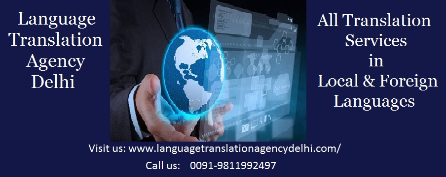 Image for Language Translation Agency Delhi
