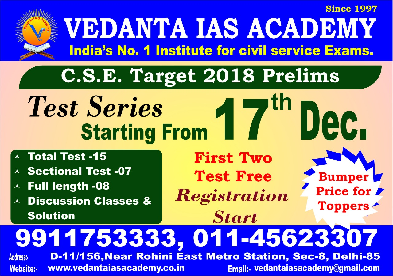 Image for TOP IAS COACHING IN DELHI