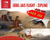 Image for Best Offers Ever. Get 110 AED off on Jabel jais Flight