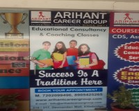 Image for Arihant Career Group - GSET |  IAS | IPS | CDS | UPSC | NDA Coaching